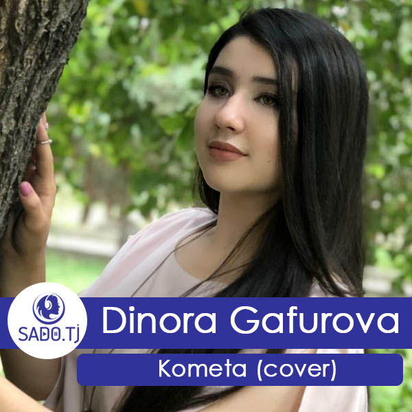 Dinora - Kometa (cover version)